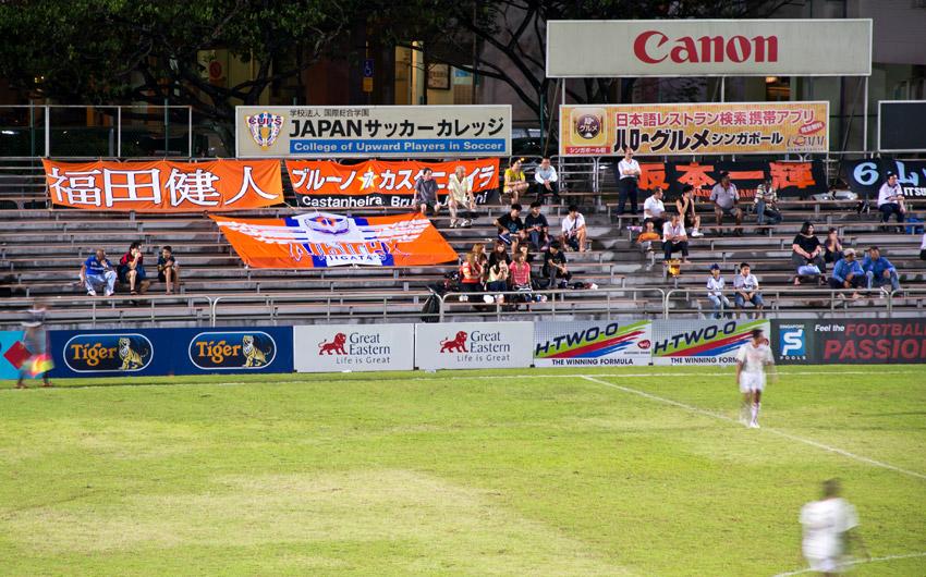 Anhänger von Albirex Niigata