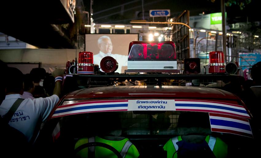 Shutdown Bangkok