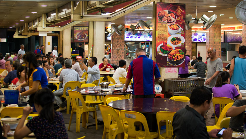 Hawker Centre / Food Court