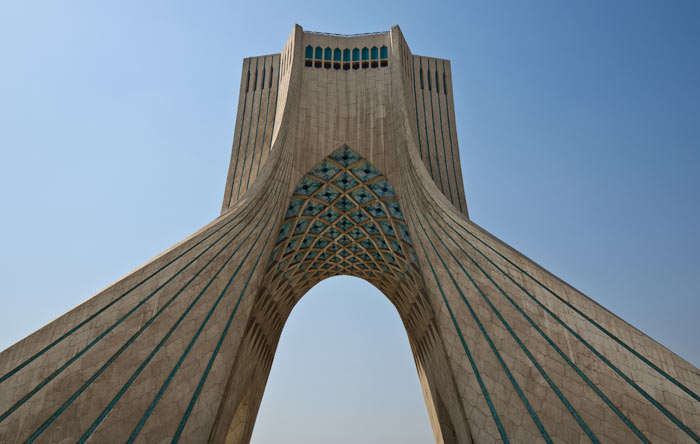 Der Azadi Tower