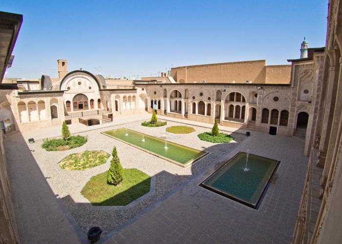 Tabatabei House