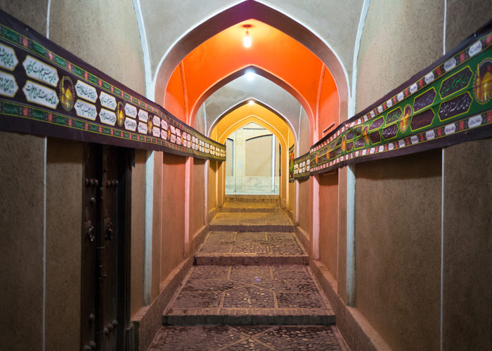 Der Ausgang vom Abbasi Traditional Persian Restaurant