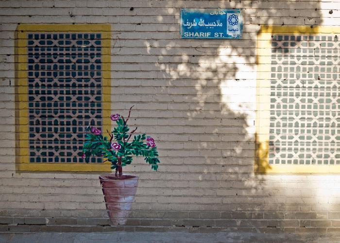 Streetart in Kaschan