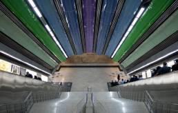 Tajrish Metro Station