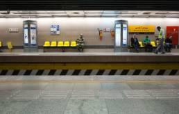 Die Metro in Teheran