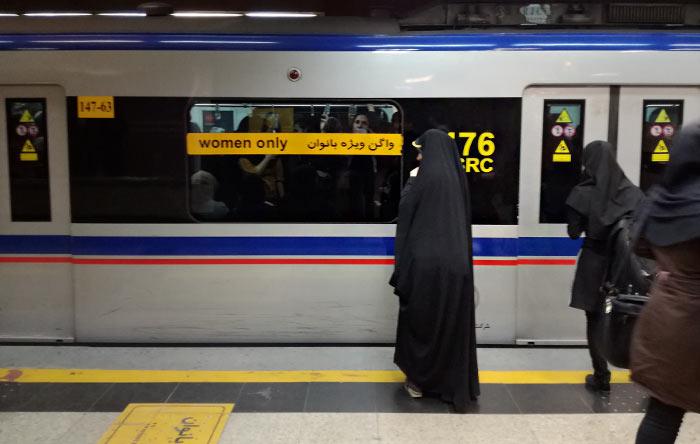Eigene Abteile für Frauen