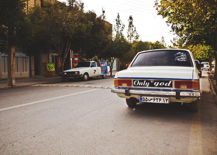 In den Straßen von Varzaneh