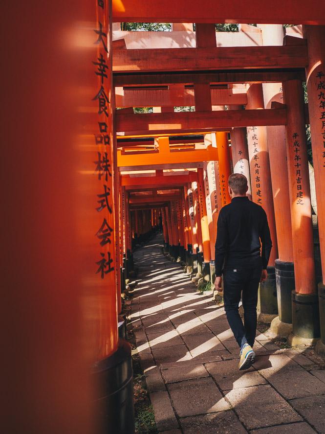 Ich in Kyoto