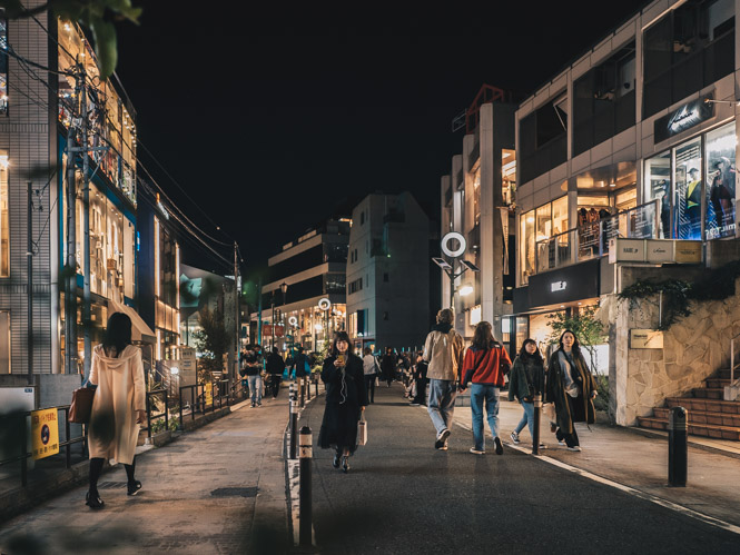 Shibuya Tokio Shopping: Cat Street