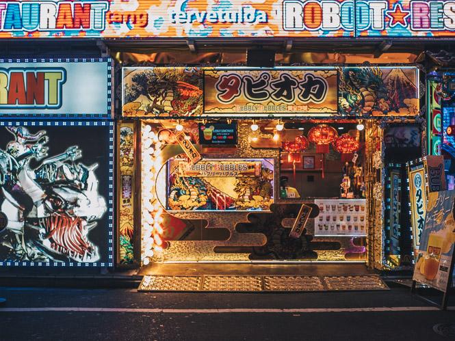 Neonlichter in Kabukichō