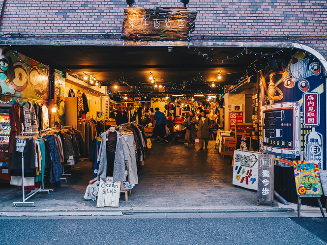Second Hand Stores in Tokio