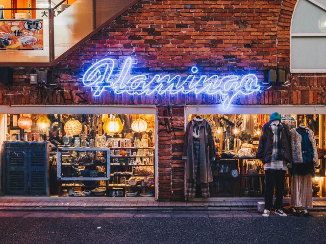 Second Hand: Flamingo Store in Tokio