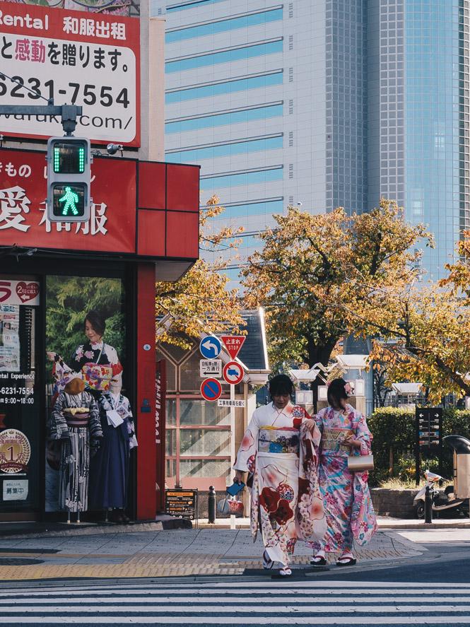 Tokio Straßenimpressionen