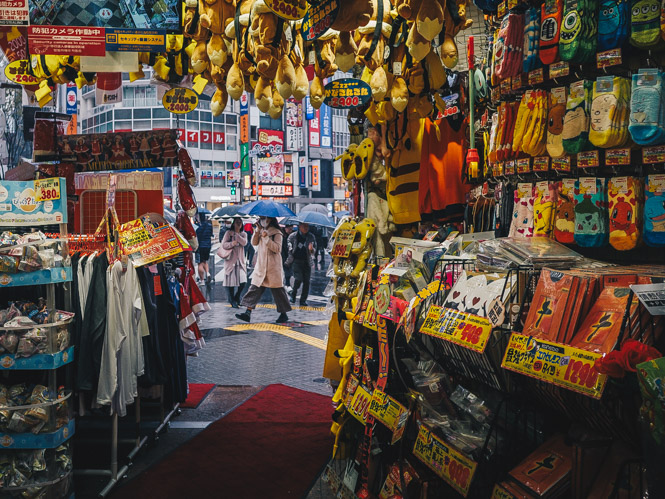 Don Quichote in Tokio